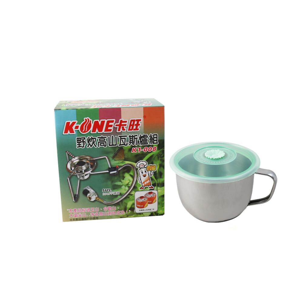 卡旺野炊高山瓦斯爐組+輕巧保鮮快餐杯 ci-150n