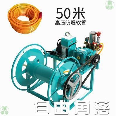 220V48V60V電動車農用藥遙控高壓自動收管打藥噴灑噴霧器機柱塞泵