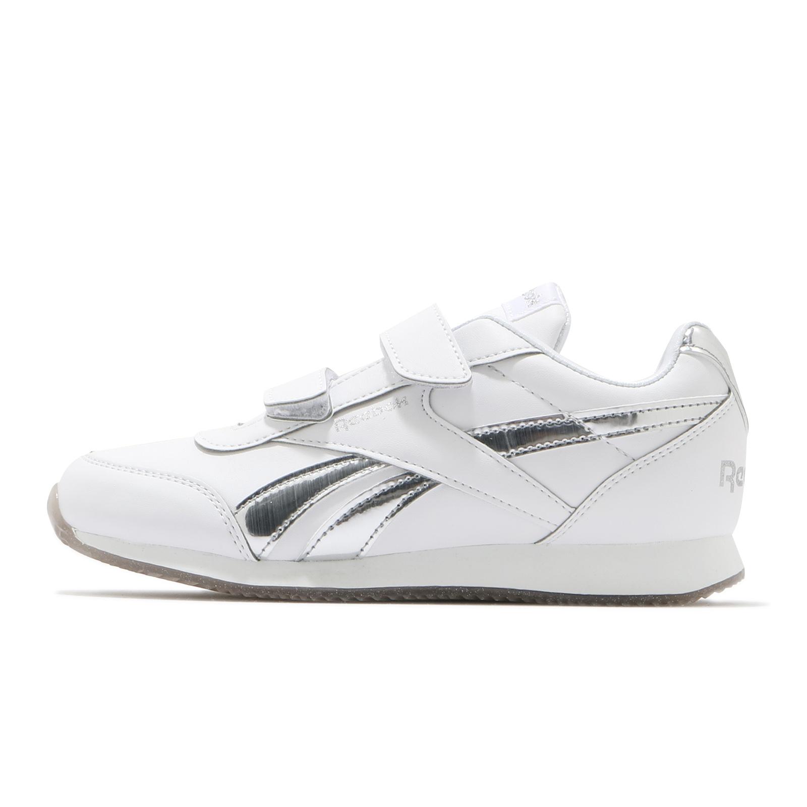 Reebok 童鞋 Royal CLJOG 2.0 2V 白 銀 魔鬼氈 中童鞋 小朋友【ACS】 FV1525