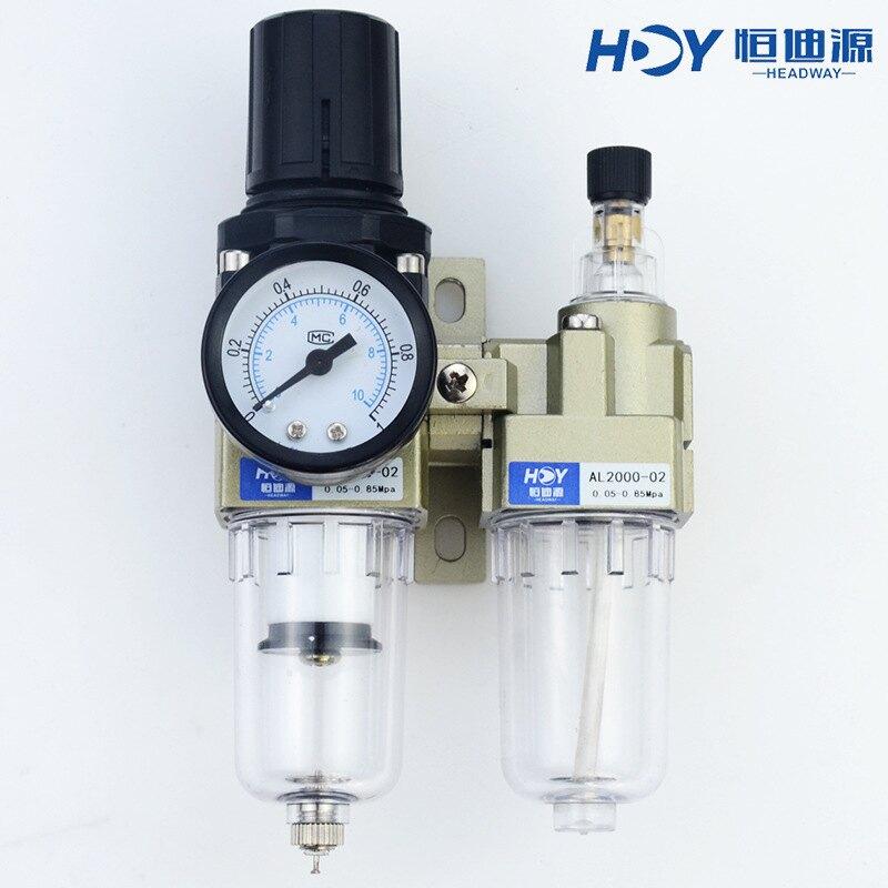 SMC型空壓機油水分離器 過濾器自動排水氣源處理二聯三聯件調壓閥