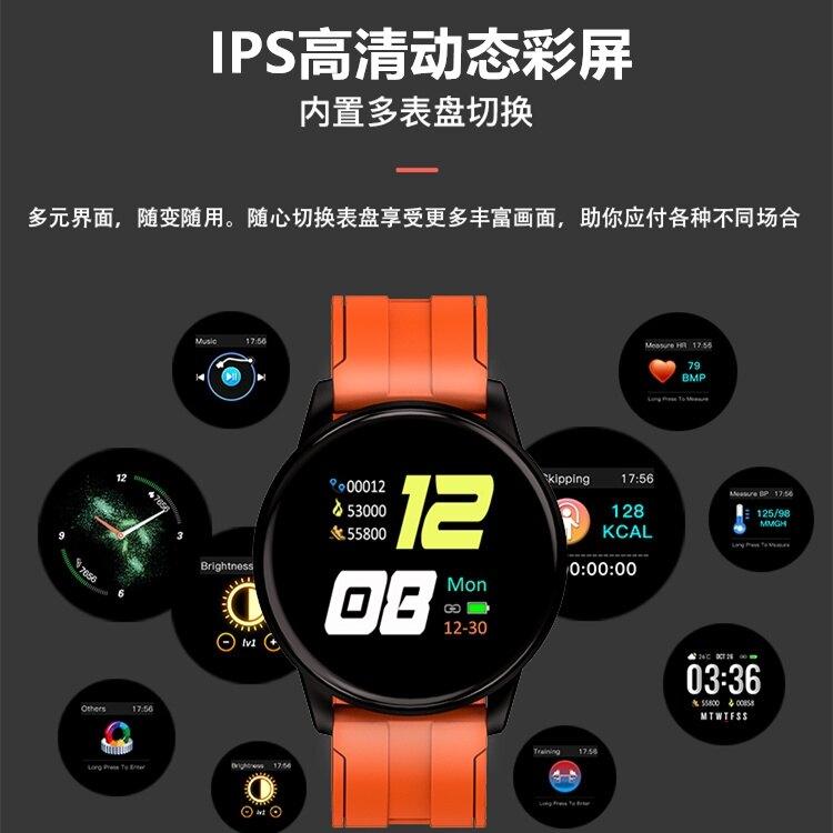 潮流黑科技新概念智能手錶電子錶男女學生運動多功能計步韓版簡約 果果輕時尚