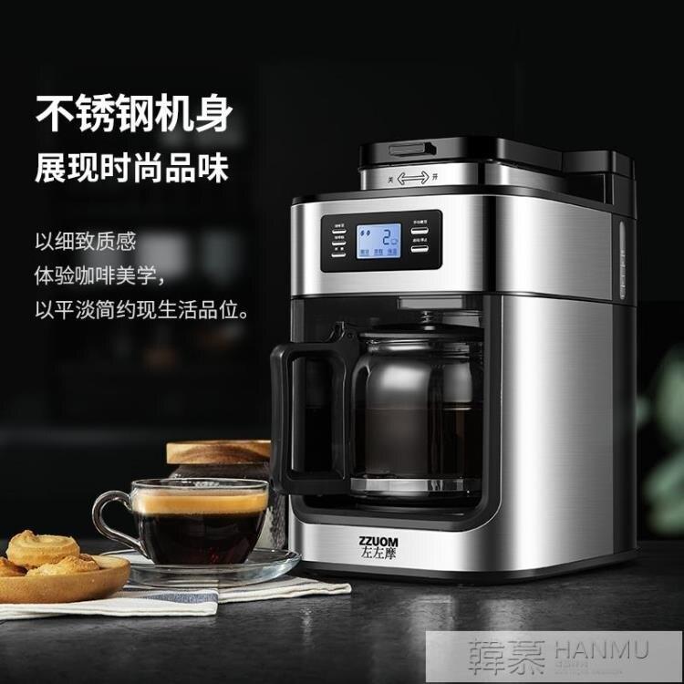 咖啡機研磨一體現磨家用磨豆小型全自動美式網紅滴漏咖啡壺