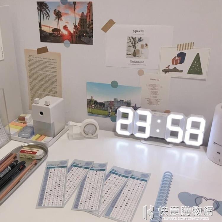 韓風3D夜光LED數字鐘 家居簡約百搭掛鐘電子鐘 創意桌面鬧鐘