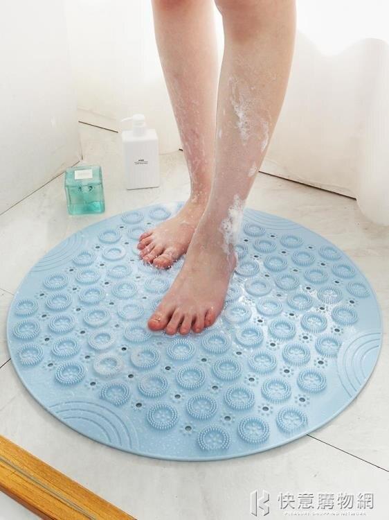 【618購物狂歡節】衛生間洗澡防滑墊淋浴房圓形隔水墊衛浴洗澡腳墊家用日式廁所地墊特惠促銷