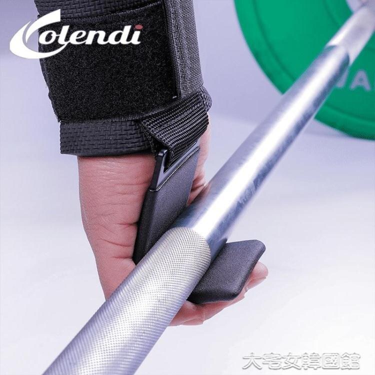 拉力帶健身硬拉助力鉤引體向上借力握力帶單杠手套輔助帶健身手套護腕【快速出貨】