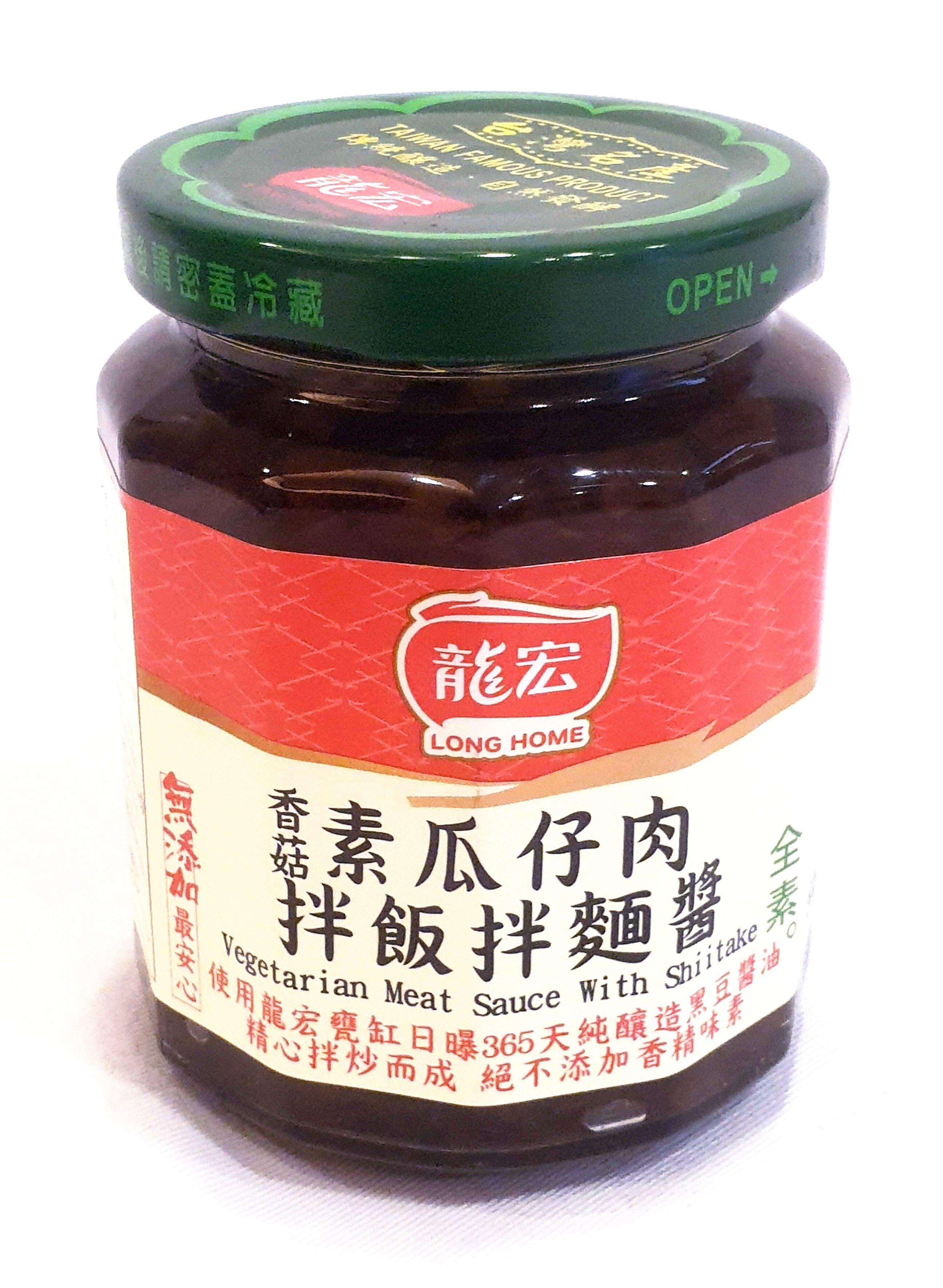 龍宏 香菇素瓜仔肉拌飯拌麵醬 260公克/罐  (台灣製造)