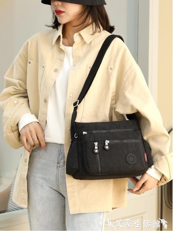 尼龍包 大容量多層口袋牛津布包女2021新款尼龍女包側背斜背包媽媽帆布包 果果輕時尚