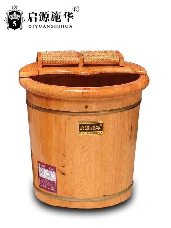 柏木足浴桶家用實木泡腳木桶過小腳木質洗腳盆木盆加高40cm小號女特惠促銷