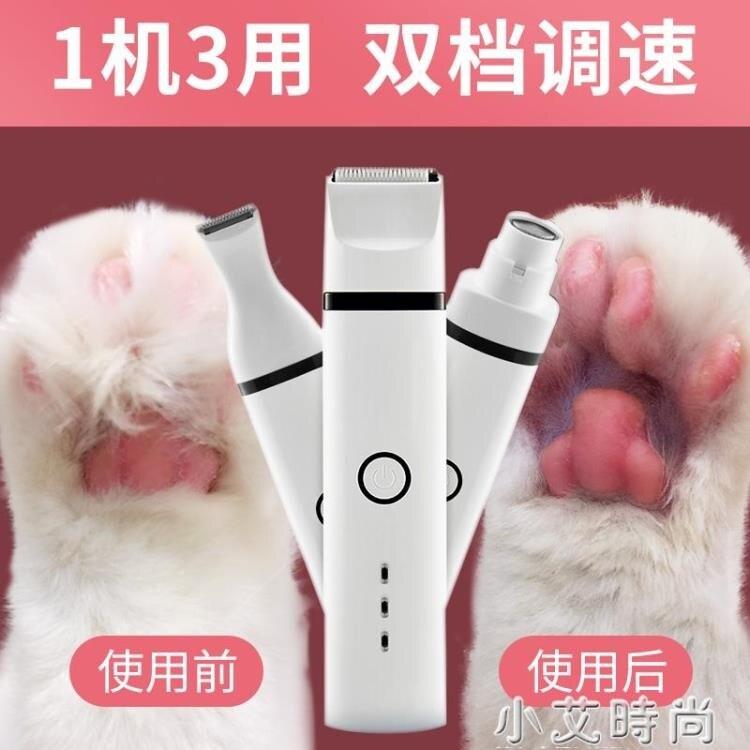 寵物狗狗貓咪剃毛器靜音專用雕刻電推剪腳掌剪毛神器腳毛電動推子