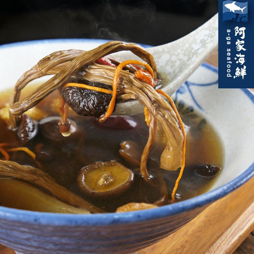 上品蕈菇養生湯300g (全素)-杏鮑菇 茶樹菇(柳松菇) 姬松茸 膳食纖維 素食 香菇 紅棗 全素