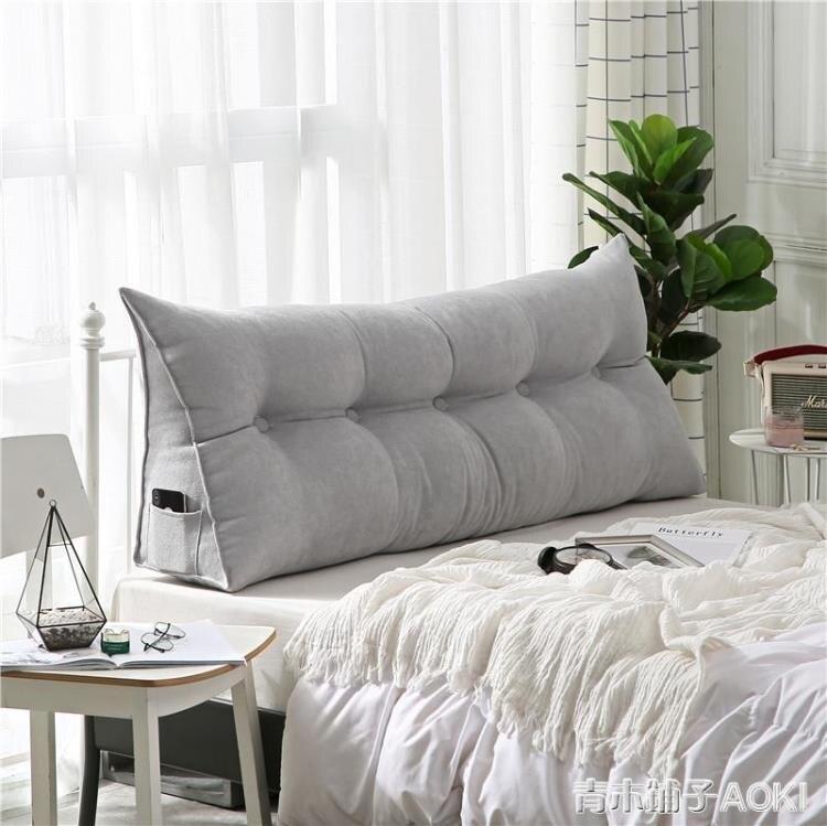 簡約床頭靠墊三角雙人沙發大靠背榻榻米床軟包床上靠枕可拆洗床靠