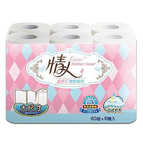 情人廚房紙巾(60組/6捲/8串/箱)