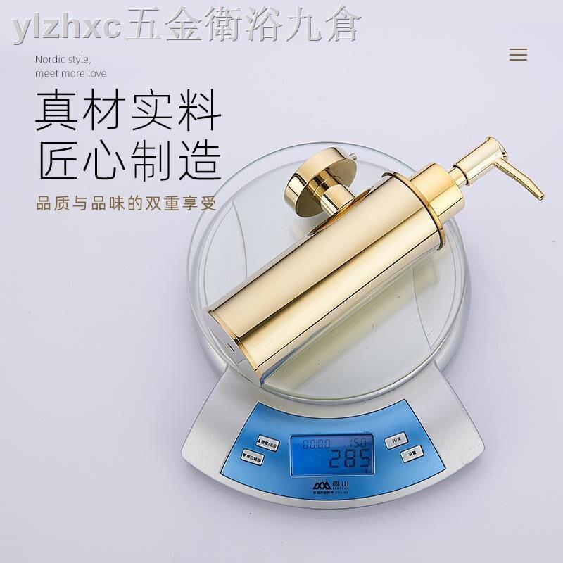 BGL圓桶皂液器沐浴露盒洗手液酒店衛生間三色100CC按壓式皂液器