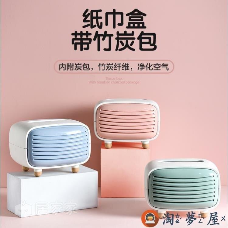 紙巾盒客廳餐巾紙收納盒桌面抽紙盒家用【淘夢屋】