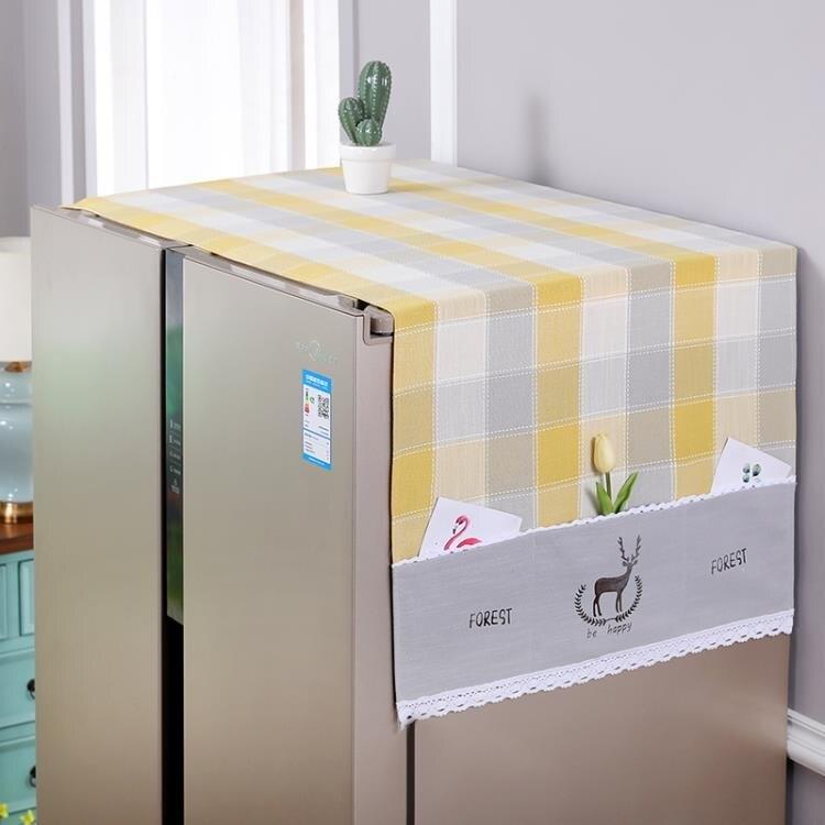 冰箱罩防塵罩單開門雙開門簡約洗衣機罩遮蓋家用蓋布蓋巾北歐風
