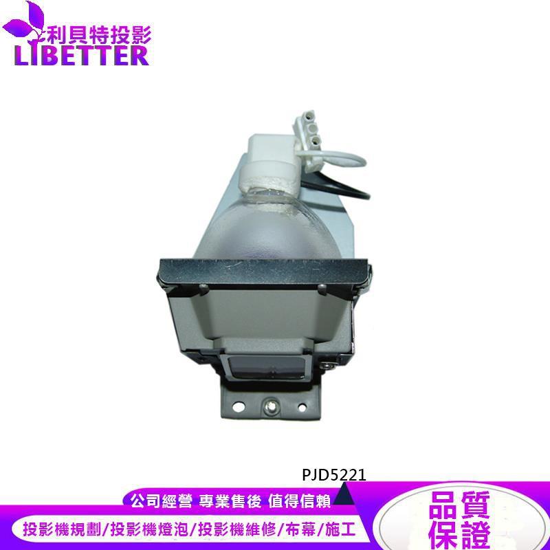 VIEWSONIC RLC-058 投影機燈泡 For PJD5221