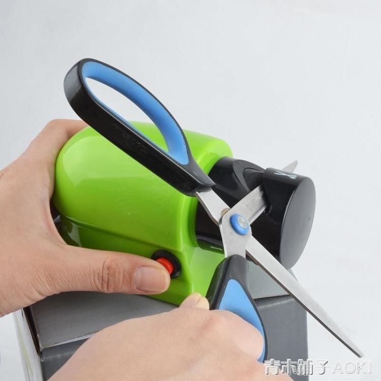 家用電動磨刀機多功能磨剪刀菜刀小型高精度砂輪機磨刀器
