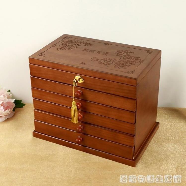 復古首飾盒帶鎖木質中國風中式大容量家用文玩核桃首飾珠寶收納盒 果果輕時尚