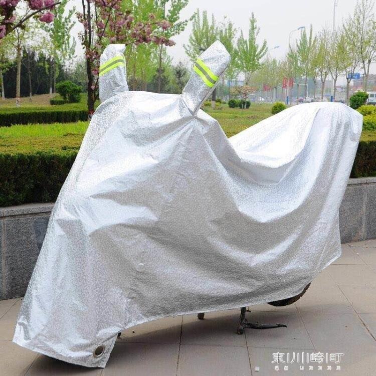 快速出貨 車罩-電動車防雨罩摩托車車衣電瓶車防曬通用車套遮陽蓋雨布加厚車罩