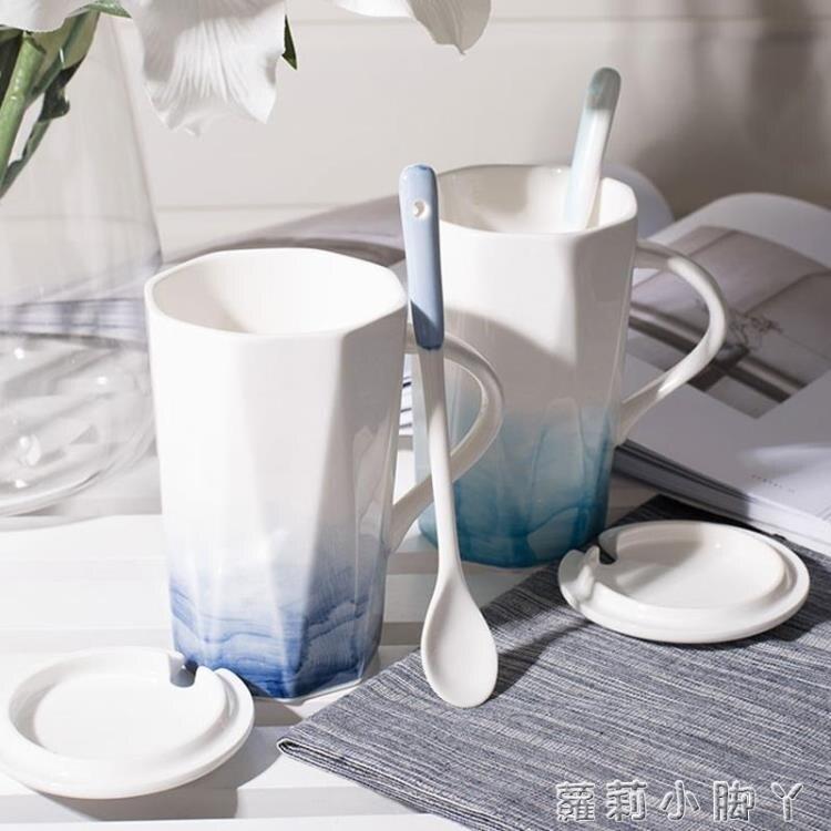 杯子創意個性潮流陶瓷馬克杯帶蓋勺女男咖啡杯家用情侶水杯一對