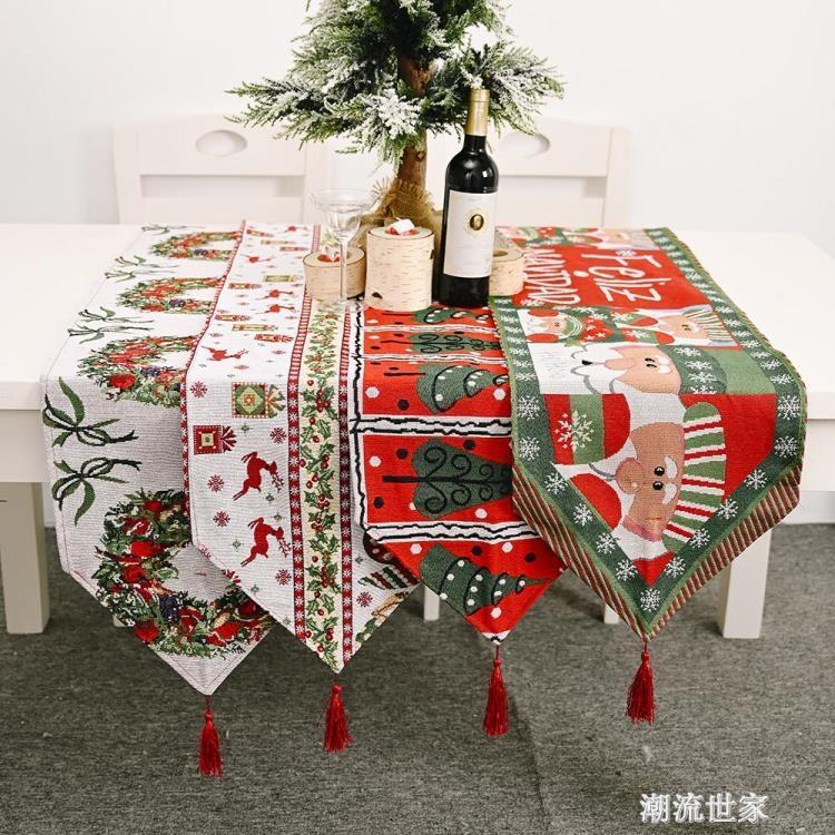新款聖誕節家庭裝飾用品針織布桌旗創意聖誕桌布餐桌裝飾居家裝扮
