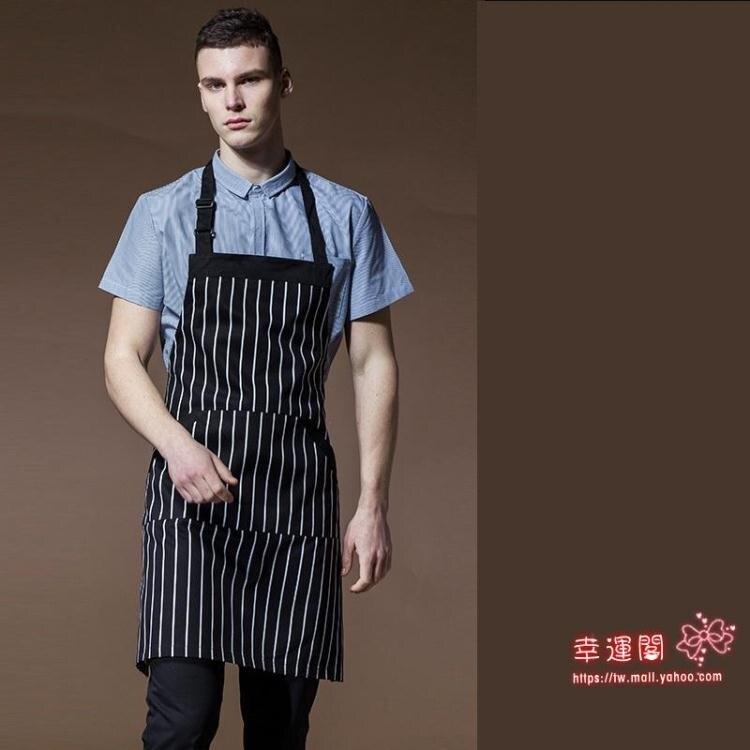 围裙 掛脖圍裙廚師韓版男女廚房做飯家居半身圍裙短服務員工作圍裙定製 全館八八折