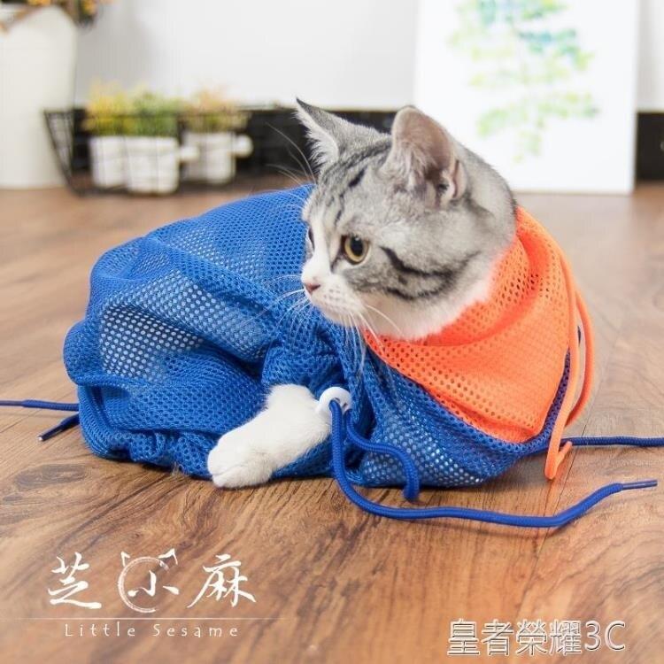 洗貓袋 第三代貓咪洗澡專用洗貓袋 貓貓剪指甲吹干防抓咬固定神器