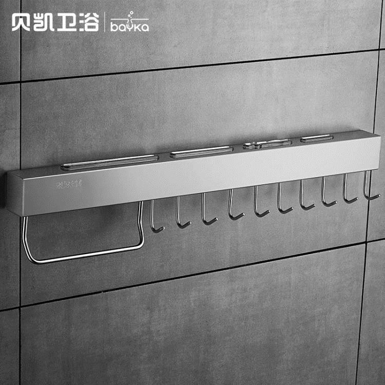 廚房置物架壁掛式304不銹鋼刀架菜刀用品用具刀具廚具收納免打孔 NMS