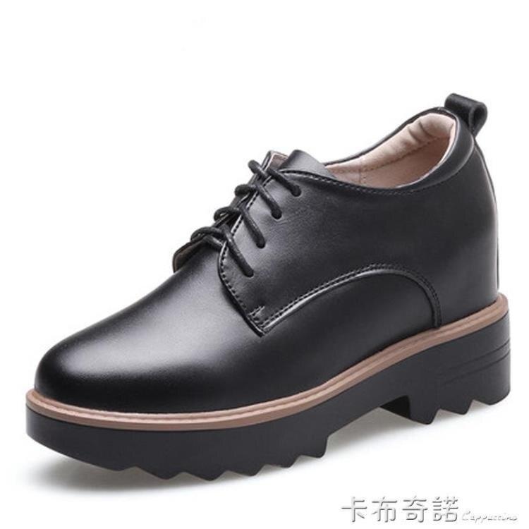 內增高女鞋秋季新款英倫風單鞋中跟厚底小皮鞋鬆糕休閒鞋【快速出貨】