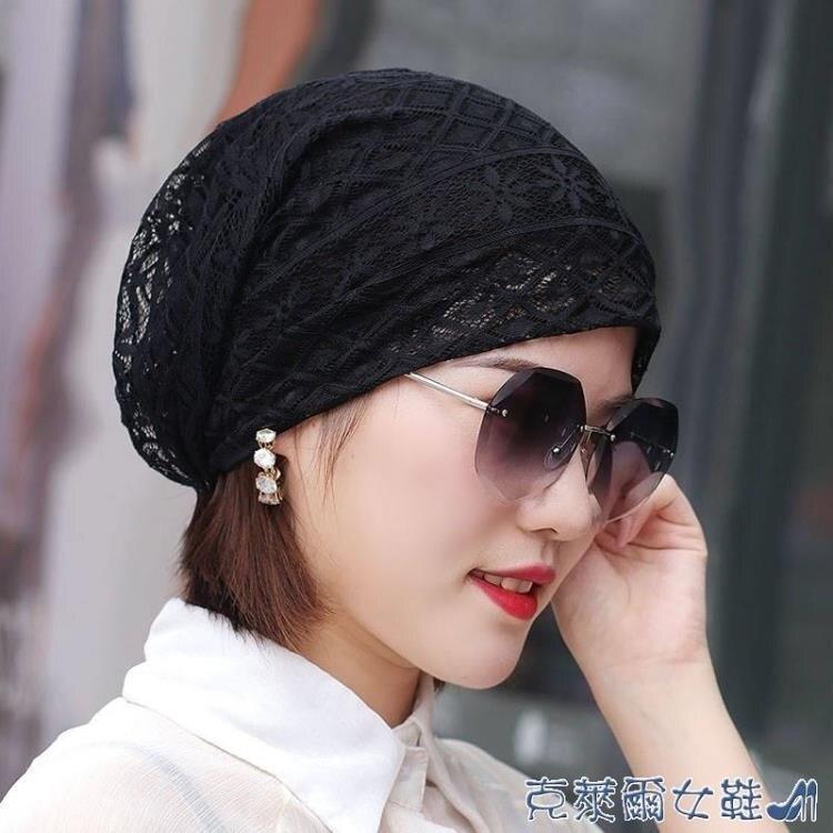 頭巾帽 帽子女帽潮人帽堆堆帽頭巾帽透氣蕾絲鏤空帽造型帽街舞帽嘻哈帽子