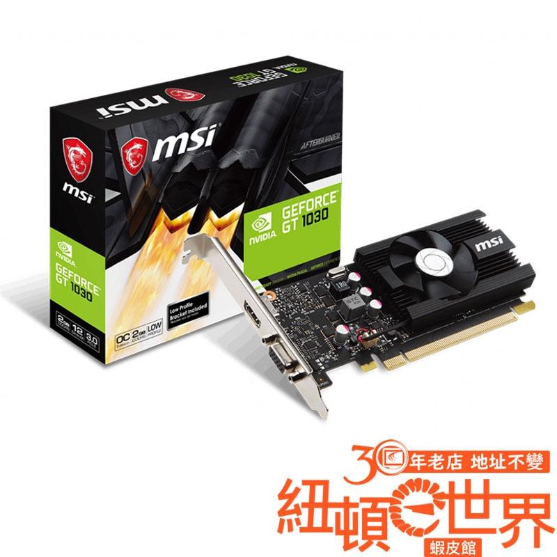 MSI 微星 GeForce GT 1030 2G LP OCV2 顯示卡 Low Profile 單插槽半高卡