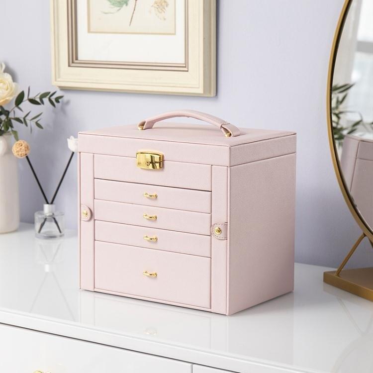 首飾盒大容量手飾化妝品手錶一體收納盒歐式高檔精致結婚北歐風格-韓尚華蓮