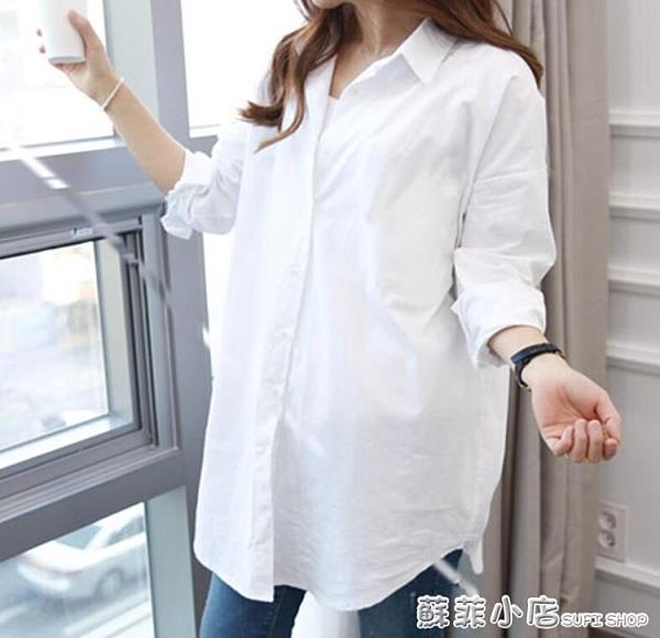 中長款黑白襯衫女2021春秋款長袖寬鬆百搭韓版大碼設計感小眾襯衣 范思蓮恩
