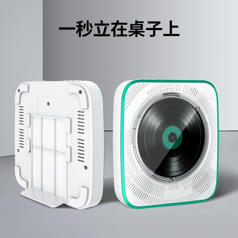 CD播放器高清家用CD機直供兒童學英語便攜式復讀機