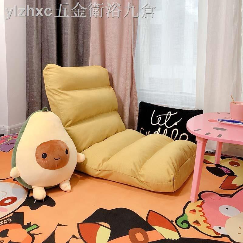 懶人沙發榻榻米女單人躺椅地上靠背椅網紅宿舍床上小椅子座椅折疊