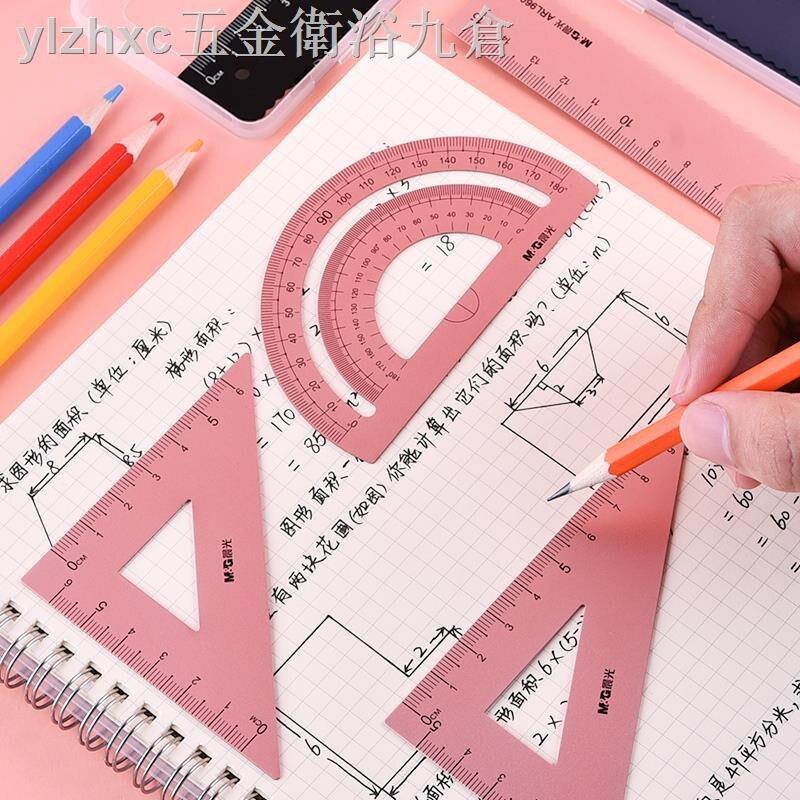 中小學生用鋁合金套尺繪圖四件套尺子三角板量角器考試直尺套裝韓國簡約可愛兒童多功能金屬4件套文具