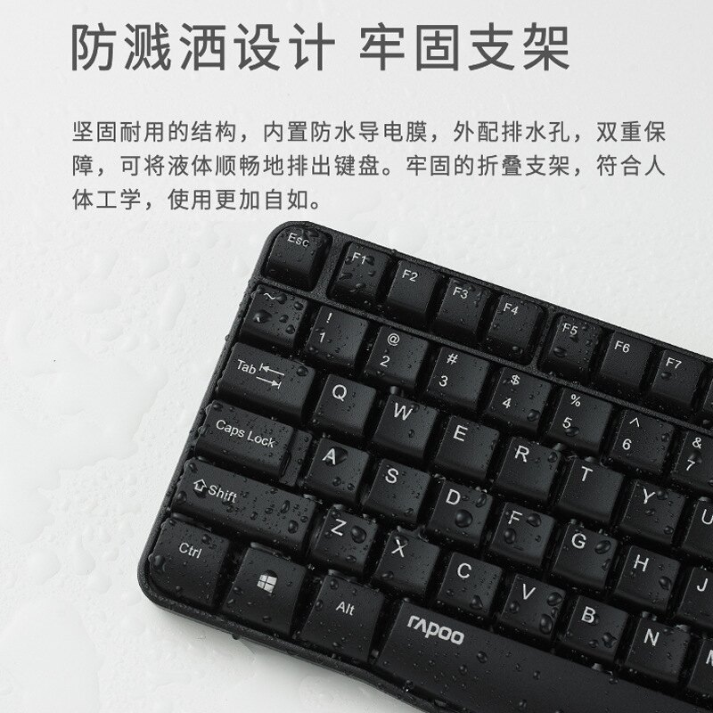 雷柏K120有線鍵盤品牌直營廠家零售電腦筆記