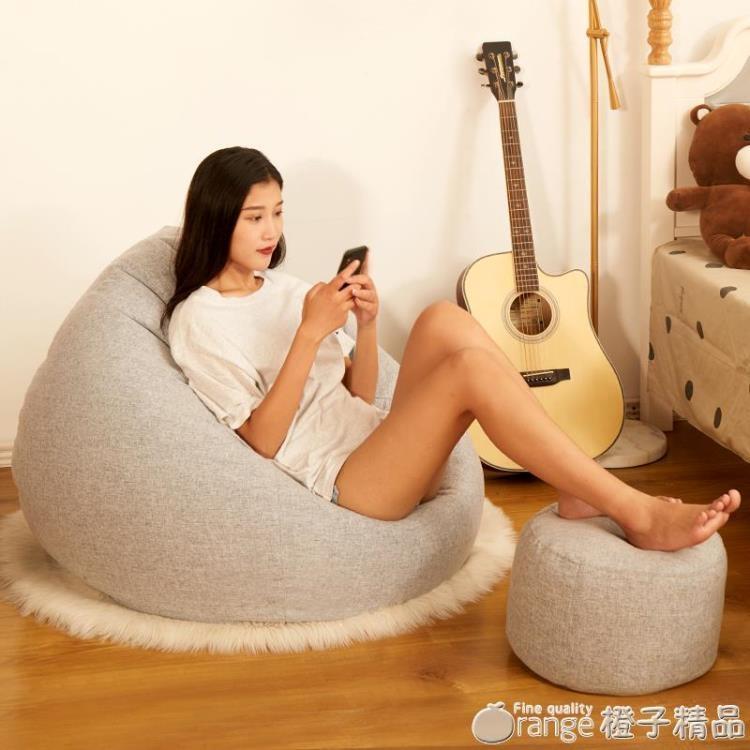 懶人沙發豆袋小戶型網紅單人榻榻米臥室凳子可愛南瓜沙發椅子女生