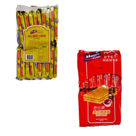 【奇比樂】美式燒烤口味 or 起士餅乾400g(20g x 20小包) (4袋/組)