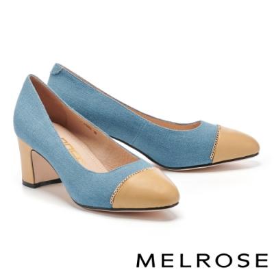 高跟鞋 MELROSE 時髦魅力跳色鍊條拼接高跟鞋-藍