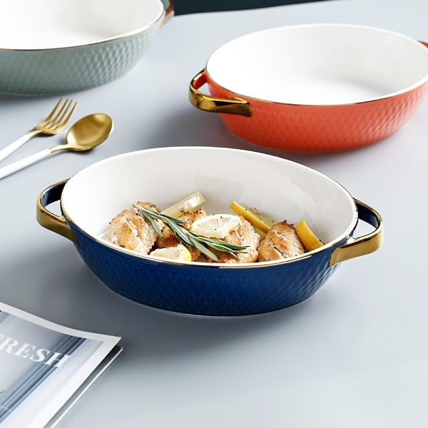金耳邊焗烤盤 雙耳陶瓷烤盤 陶瓷烤盤 烤盤 焗烤盤 烘焙用具 焗烤 可微波烤箱【RS1212】