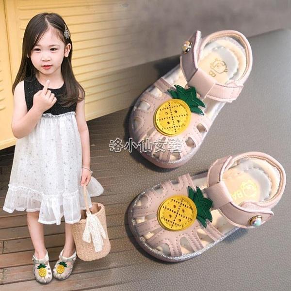 時尚軟底童涼鞋2021女寶寶夏季公主鞋1-3歲兒童學步鞋防滑包頭鞋 快速出貨