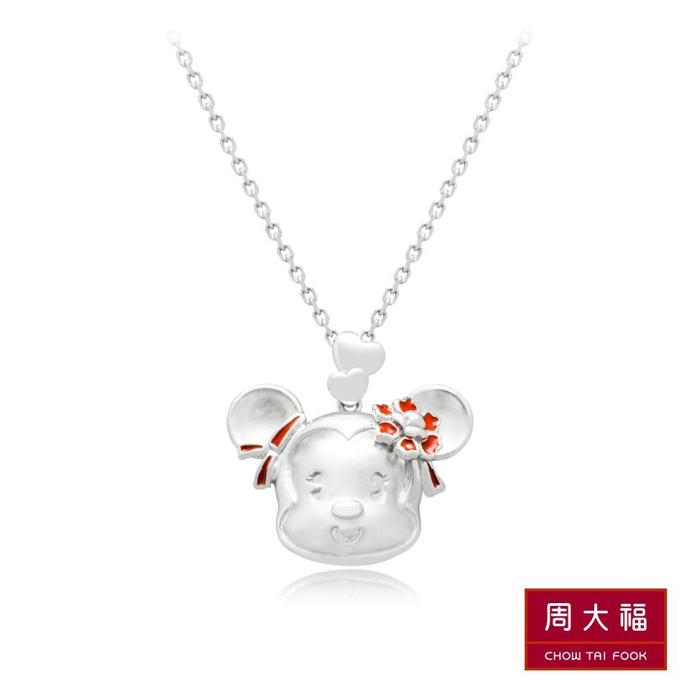 周大福 迪士尼經典系列 小花米妮925純銀項鍊