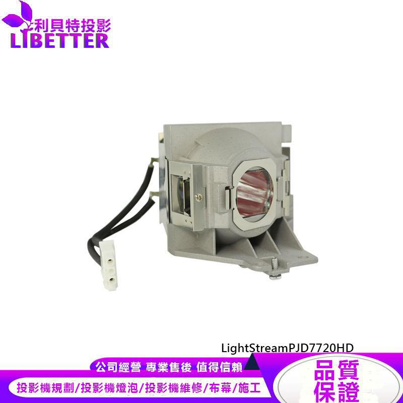 VIEWSONIC RLC-100 投影機燈泡 For LightStreamPJD7720HD