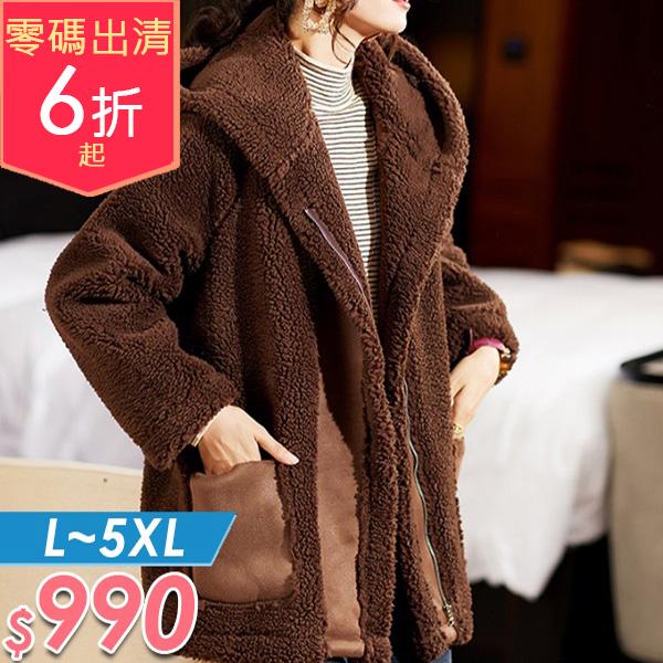 外套 加厚羊羔毛連帽外套 L-5XL 棉花糖女孩【NW08839】