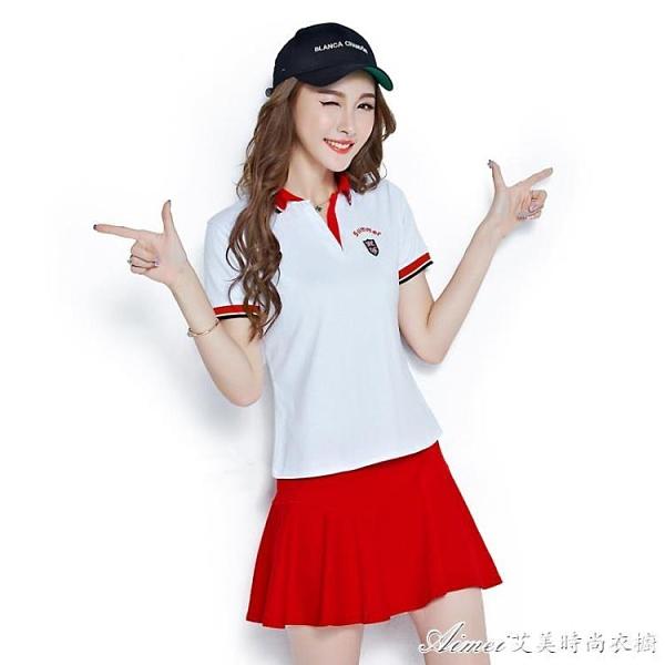 運動套裝幼稚園教師園服夏季新款短袖T恤女裙褲運動網球服羽毛球休閒