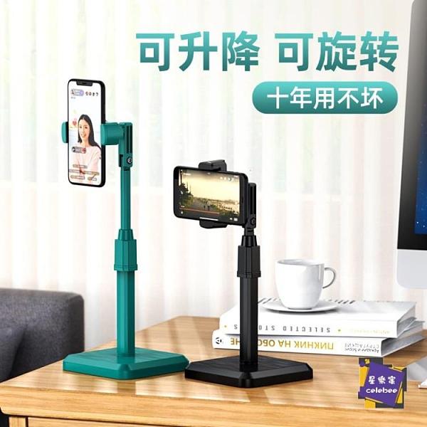 俯拍支架 支撐架 手機支架桌面直播拍視頻萬能通用支夾床頭懶人支架俯拍ipad支撐架網課神器