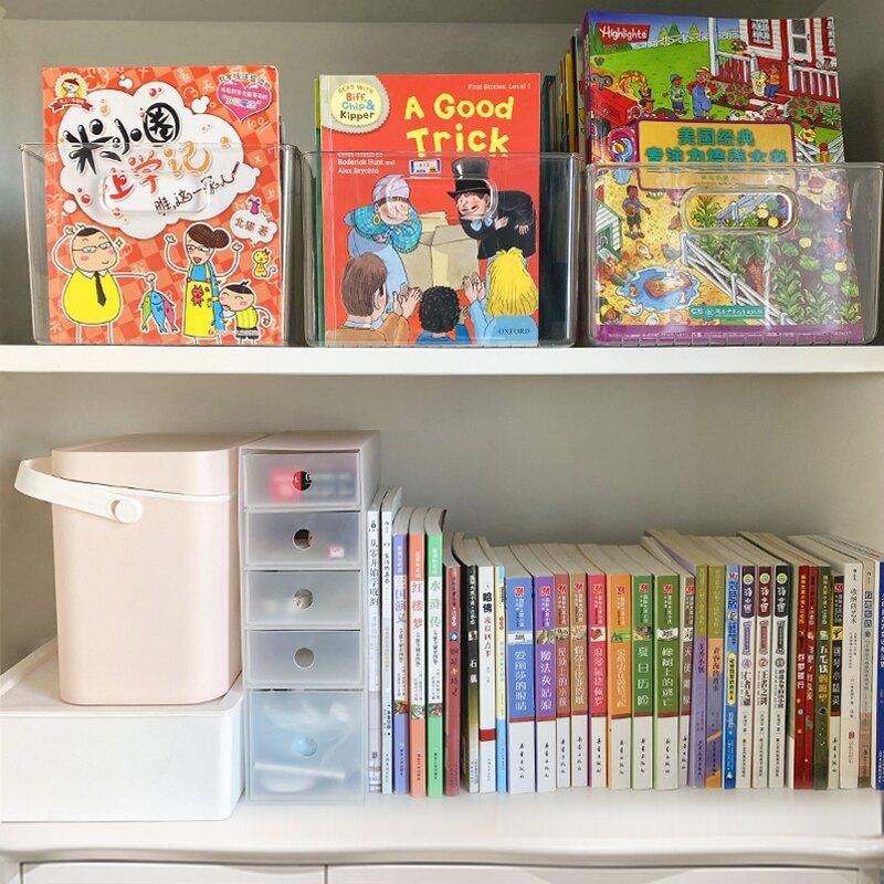 桌面書本收納盒兒童繪本牛津樹學生放整理箱架子透明化妝品儲物盒