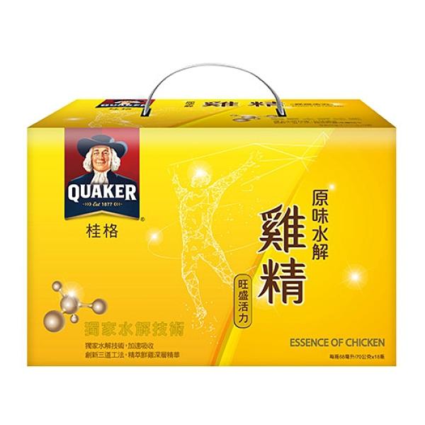 桂格原味水解雞精68MLx18 超值二入組【愛買】