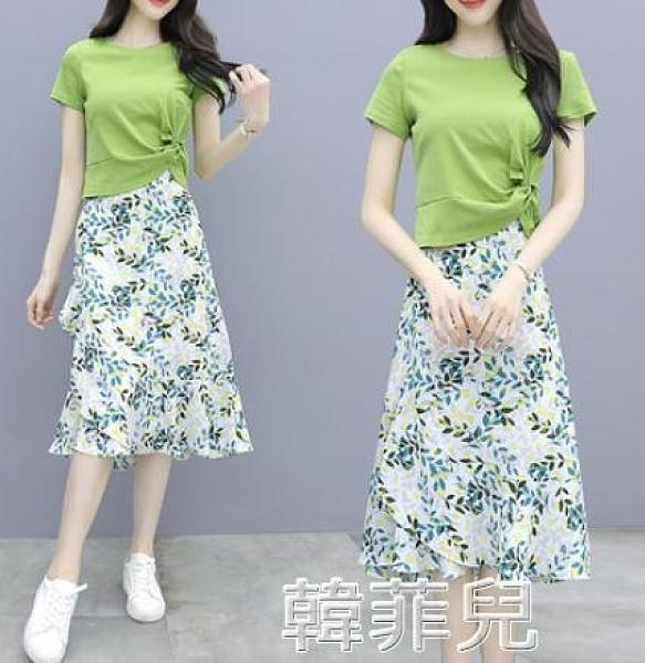 兩件套洋裝 小個子套裝夏季新款女洋氣t恤碎花雪紡半身連身裙子兩件套 韓菲兒